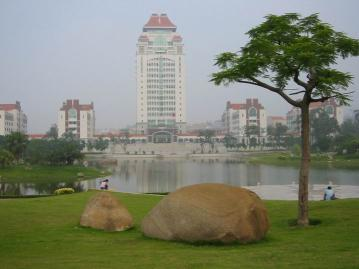 Jiageng Complex at Xiamen University